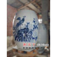 2015创新陶瓷美容负离子养生瓮景德镇厂家直销 价格您定!