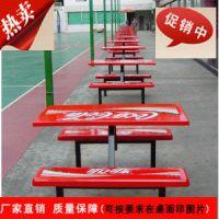 供应户外广告餐桌椅 玻璃钢餐桌椅行情 丝印广告餐桌椅-厂家直销