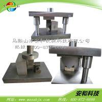 角钢法兰成型机 角钢/角铁切断模具 可切断30/40/50角钢 角铁冲孔