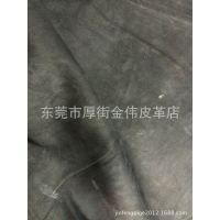 【金凤皮革】进口现货黑色1.2-1.4厚头层磨砂皮头层牛皮鞋皮里皮