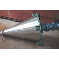 供应众诚不锈钢双螺杆锥形混合机 (DSH-1000)