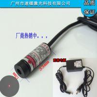 供应YAG激光打标机红光指示器  10mW进口点状激光器