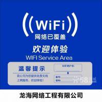 盛泽网络安装|机房建设|无线WiFi覆盖|网络整改|IT外包|维修各种网络故障