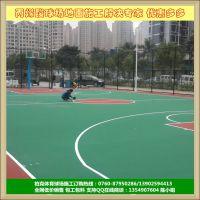 专业承接球场地面施工 篮球场丙烯酸材料 水性环保球场地坪漆厂家