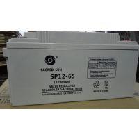 圣阳电源圣阳蓄电池集团公司SP12-65铅酸蓄电池官方报价