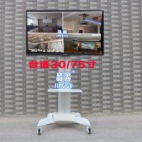 35 65寸液晶电视落地式支架 电视立体式移动座架会议展示架