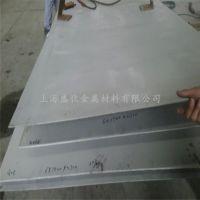 盛狄金属:现货供应GH90高温合金丝材