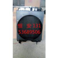 批发河北拖拉机水箱 水箱配件 100马力雷沃散热器价格