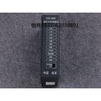 WZBQ-8QG型组合开关控制单元-电光正品低价供应