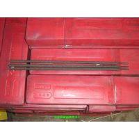 D547Mo 阀门堆焊焊条