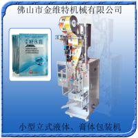 金维特品牌KT-160YS 全自动计量充填封口液体沐浴露包装机械(可选打码)