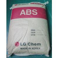 供应韩国LG-DOW/AF312C注塑级,阻燃级ABS丙烯腈丁二烯苯乙烯塑料原料