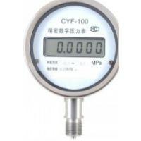商华供应数显压力表CYF-100