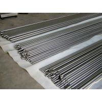 供应TC4钛合金钢棒 提供材质证明