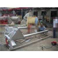 鼎信厂家自产自销优质螺旋输送机 全密封粉末斗式提升机