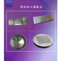 多米厂家供应 数控钻床全 全自动打孔 铝型材钻孔 可提供免费试样