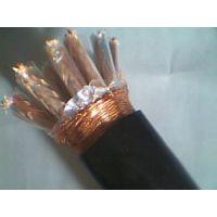 供应绿宝牌DJYPVP2*2*1.5对绞紫铜线编织屏蔽PVC绝缘护套信号传输计算机电缆