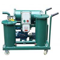 河北轻便式滤油机