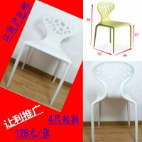 海盗椅 章鱼椅 一次成型塑胶椅 厂家直销有现货