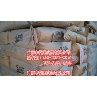 Imerys美国益瑞石CELITE 577 硅藻土助滤剂,优质Imerys硅藻土现货批发