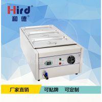 和德/hird BM-33C商用保温汤池售饭台深汤菜炉暖汤炉保温售饭台快餐车