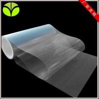 EMI透明导电膜(电磁屏蔽膜) 低电阻高导电高透明