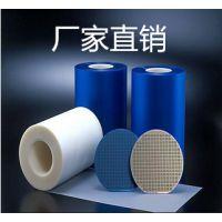 UV膜 处理表面涂层无掉油墨双层PET印刷膜 自动排气硅胶贴膜