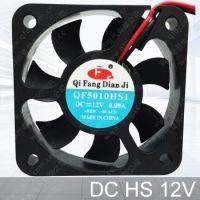 QFDJ/奇芳电机50mm直流散热风扇 DC5010HS含油轴承超低静音大风量工业风扇