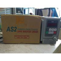 直销广州深圳东莞ATLEEMOTOR(AS2-IPM/AS2-DIPM)变频器