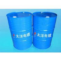 供应铝合金专用除油剂