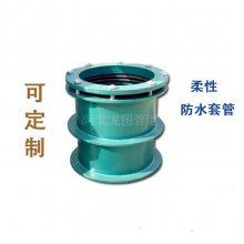 供应DN200mm不锈钢柔性防水套管