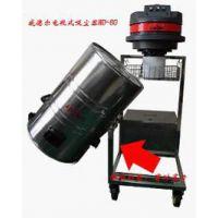 南京仓库地面用电瓶工业式吸尘器 威德尔十大品牌充电吸尘吸水机
