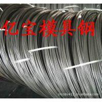 54SiCr6(1.7102)热轧弹簧钢带 弹簧钢丝