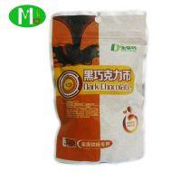 供应 金菲利73.5%黑巧克力币/纽扣状黑币 马来西亚进口50*100g