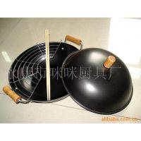 供应双耳锅,碳钢盖铁锅,油炸锅多组合套装礼品锅带碳钢锅盖双耳木