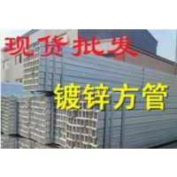 天津国英    带钢管   薄壁管    DN48