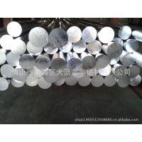 供应铝合金棒 6061铝棒 铝管 铝棒 6063铝棒 国标实心棒