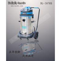 国内的吸尘器|凯德威大容量吸尘器DL-3078S