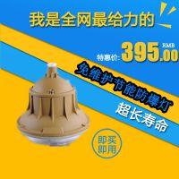 SBD1110-YQL50唐山市SBD1110-YQL免维护节能防爆灯出款低频无极灯防爆无极灯