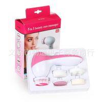 5合1面部护理按摩仪 洗脸神器 洁面仪 美容按摩器 厂家直销