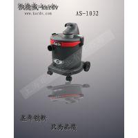 32L桶式吸尘吸水两用机 凯德威AS-1032
