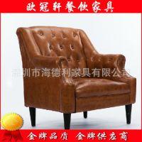 质量保证 PU皮质/西皮/真皮卡座沙发 工厂定制沙发 高档卡座沙发
