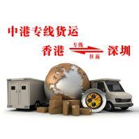 法国进口亚麻原料到中国进口清关代理|香港一般贸易报关包柜进口亚麻布料到大陆清关货运公司