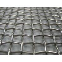 轧花网,上海不锈钢轧花网多少钱一米,天津不锈钢轧花网厂家直销,宝创金属丝网