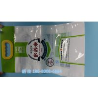 ^高档食品级厂家直销2.5KG大米真空包装袋 现货直接供应物美价廉