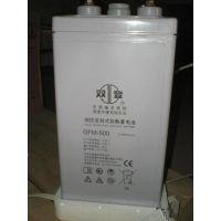 太原双登蓄电池GFM-200供应商