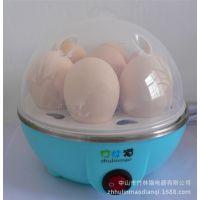 多功能煮蛋器蒸蛋器 品牌制造 馈赠 1000台以内现货