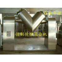 供应众诚强制型搅拌系列混合机 (VI-1000)全不锈钢制作