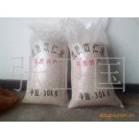 长期供应  贵州90型   薏仁米(薏苡仁、薏米)