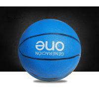 2号篮球、3号篮球-河北斯达锐体育用品有限公司